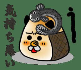 Rice balls sticker #2184101