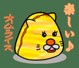 Rice balls sticker #2184103