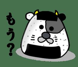Rice balls sticker #2184104