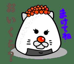 Rice balls sticker #2184106