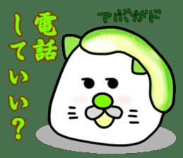 Rice balls sticker #2184107