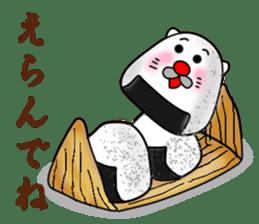 Rice balls sticker #2184108
