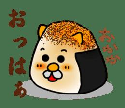 Rice balls sticker #2184109