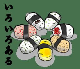 Rice balls sticker #2184110