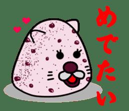 Rice balls sticker #2184111