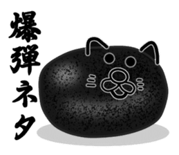 Rice balls sticker #2184114