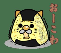 Rice balls sticker #2184115