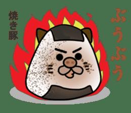 Rice balls sticker #2184116
