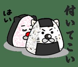 Rice balls sticker #2184117