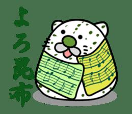Rice balls sticker #2184118
