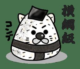 Rice balls sticker #2184123