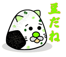 Rice balls sticker #2184124