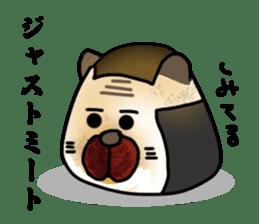 Rice balls sticker #2184126