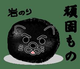 Rice balls sticker #2184128