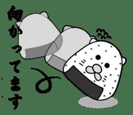 Rice balls sticker #2184130