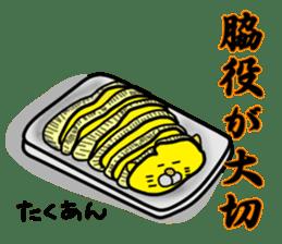 Rice balls sticker #2184131