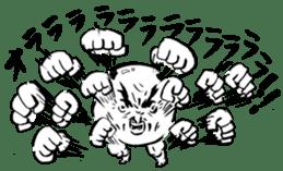 Guys fight sticker #2184558