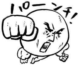 Guys fight sticker #2184566