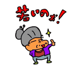 Cheerful grandfather and grandmother sticker #2184736