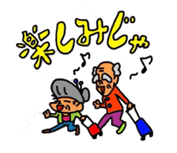 Cheerful grandfather and grandmother sticker #2184745
