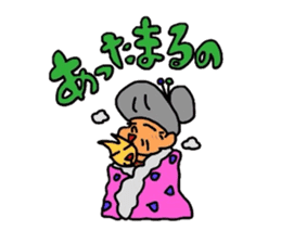 Cheerful grandfather and grandmother sticker #2184749