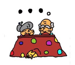 Cheerful grandfather and grandmother sticker #2184751