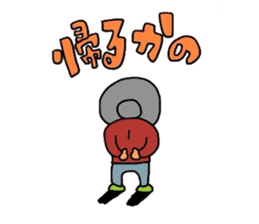 Cheerful grandfather and grandmother sticker #2184752
