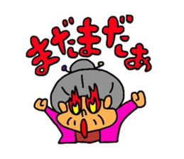 Cheerful grandfather and grandmother sticker #2184755