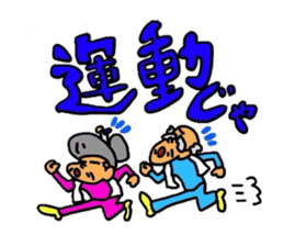 Cheerful grandfather and grandmother sticker #2184762