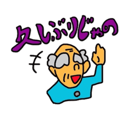 Cheerful grandfather and grandmother sticker #2184763
