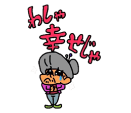 Cheerful grandfather and grandmother sticker #2184764