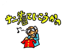 Cheerful grandfather and grandmother sticker #2184765