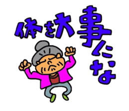 Cheerful grandfather and grandmother sticker #2184769