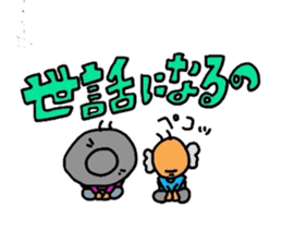 Cheerful grandfather and grandmother sticker #2184771