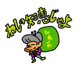 Cheerful grandfather and grandmother sticker #2184772