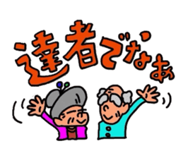 Cheerful grandfather and grandmother sticker #2184775