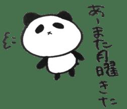 daruyuru sticker #2185216