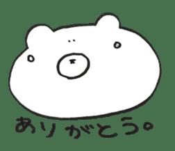 daruyuru sticker #2185246