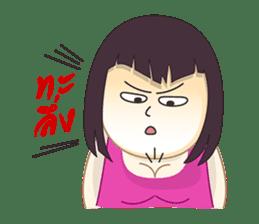 Cut Fat Girl sticker #2185322