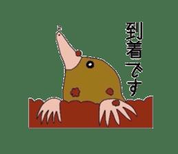 Animals cute sticker #2185898