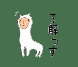 Animals cute sticker #2185909