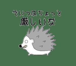 Animals cute sticker #2185917