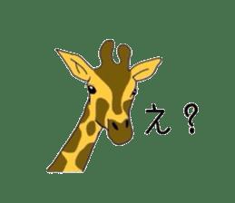 Animals cute sticker #2185918