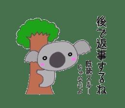 Animals cute sticker #2185921