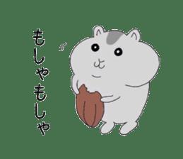 Animals cute sticker #2185923