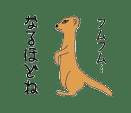 Animals cute sticker #2185931
