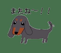 Animals cute sticker #2185935
