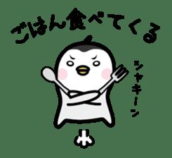 Mukkun2 sticker #2185981