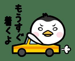 Mukkun2 sticker #2186002