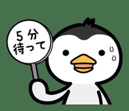 Mukkun2 sticker #2186004